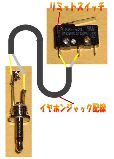 PTTスイッチ マイク端子の接続と配線について - ア …